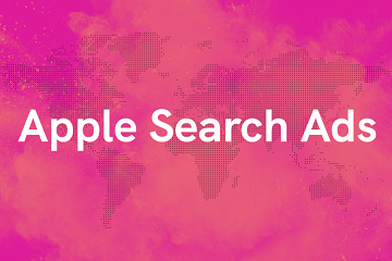Why Mobile App Brands Should Use Apple Search Ads